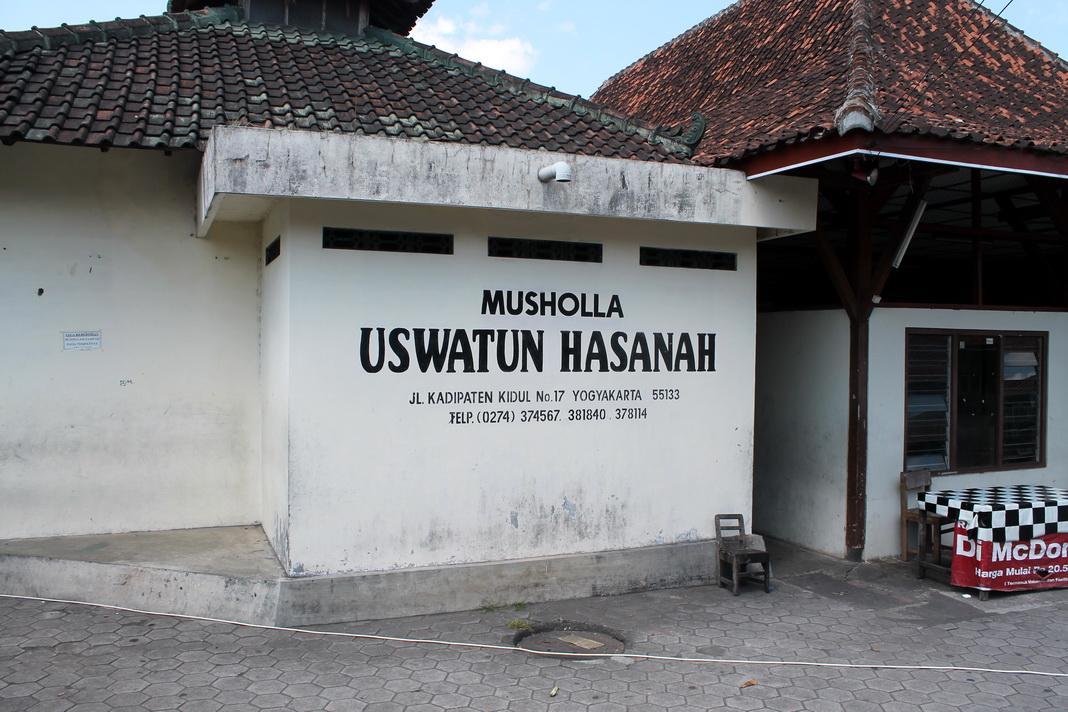 Fasilitas Sekolah Sd Negeri Keputran 2 Yogyakarta